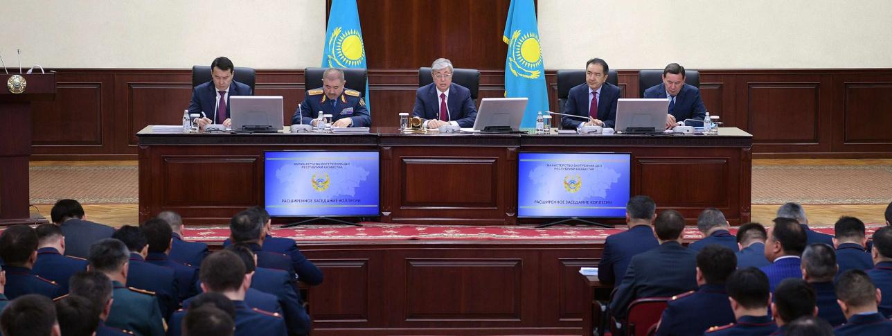 Касым-Жомарт Токаев принял участие в расширенном заседании коллегии МВД
