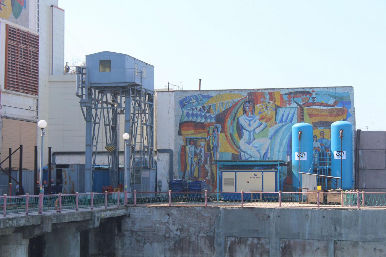 Шардринская ГЭС