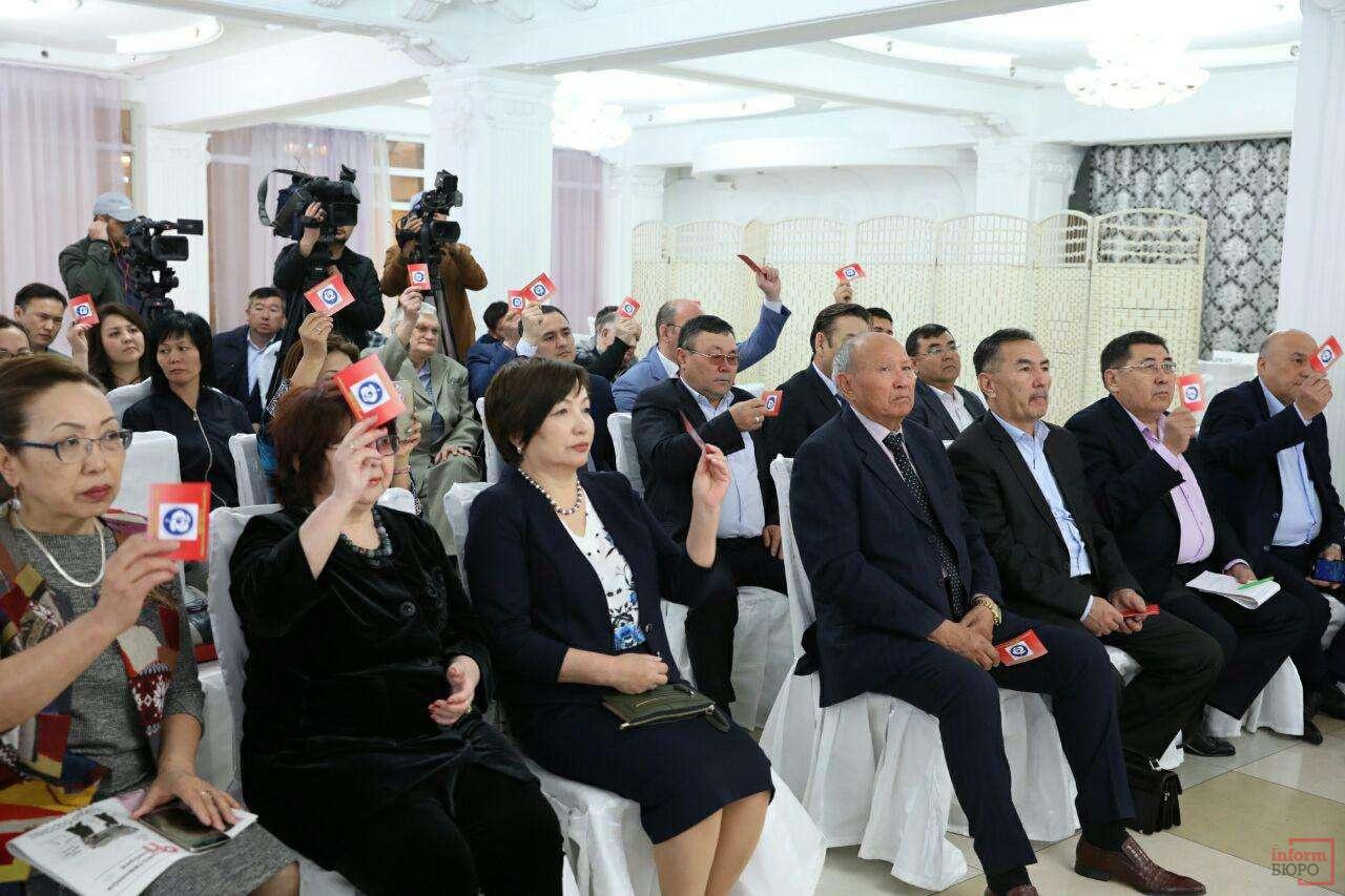 Делегаты съезда ОСДП