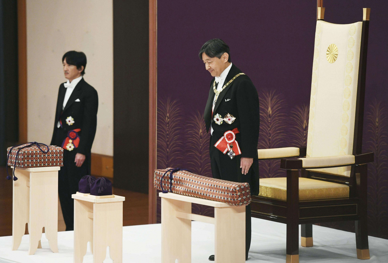 Новый император Японии