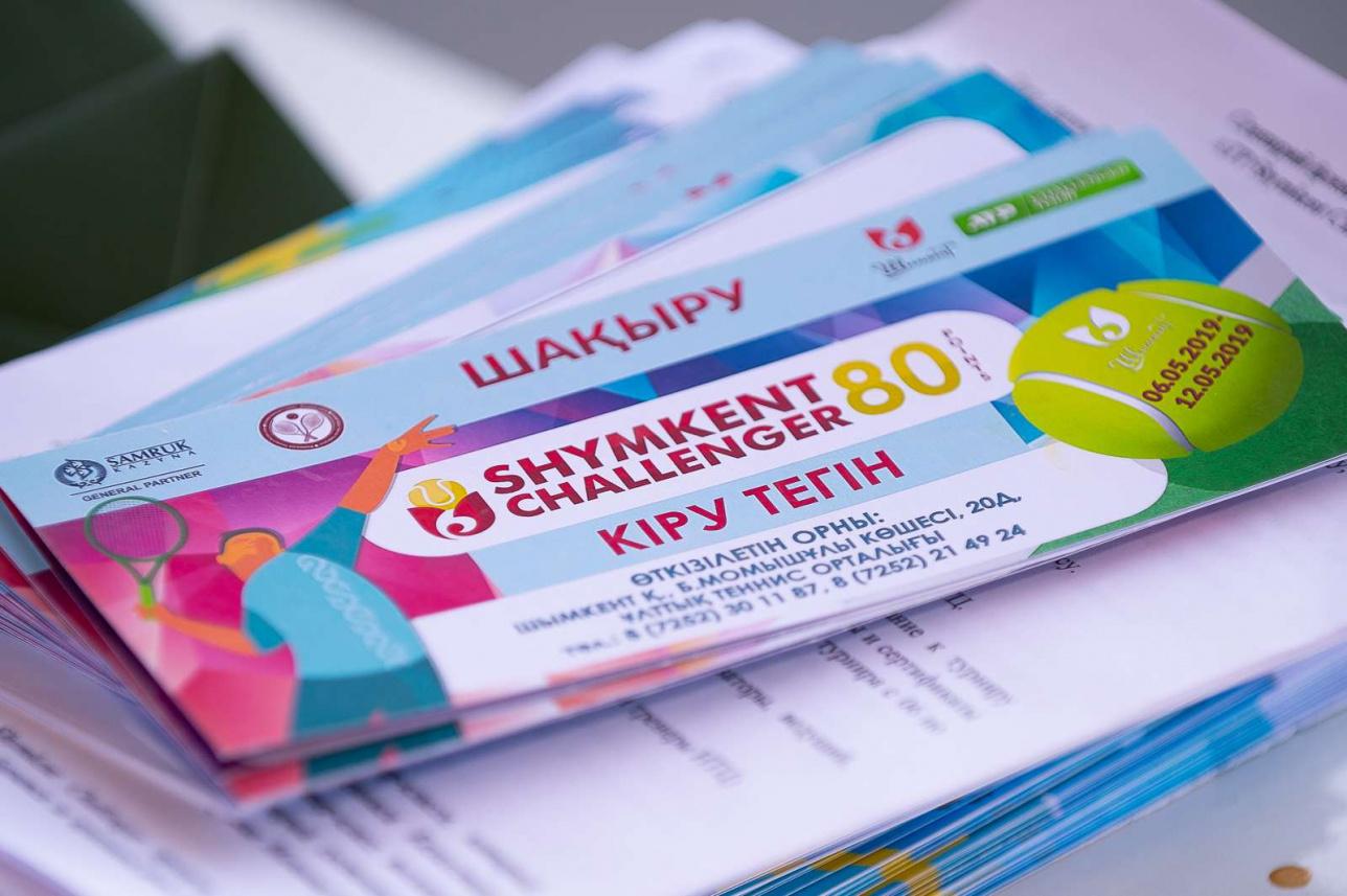 Победитель большого турнира Shymkent ATP Challenger получит 50 тысяч евро