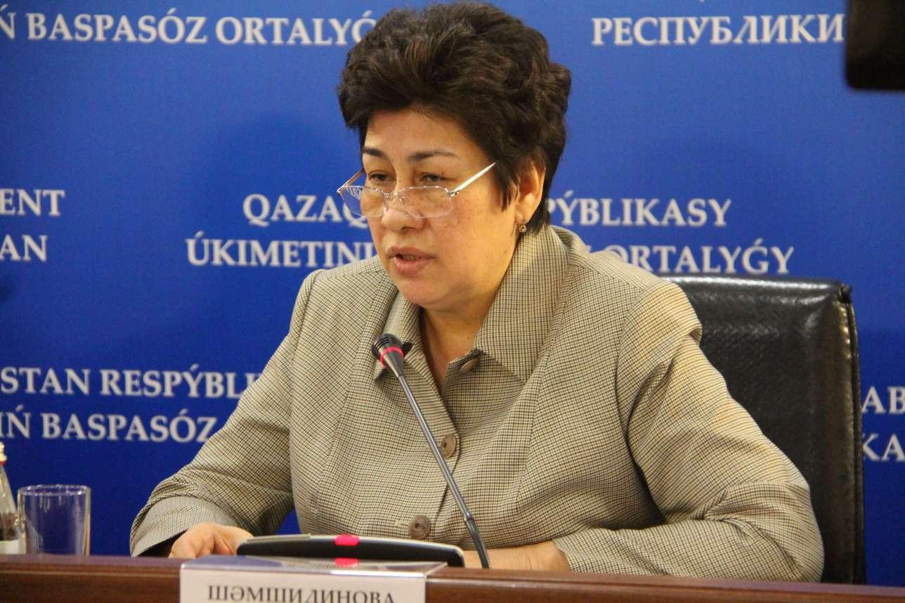 Күләш Шәмшидинова