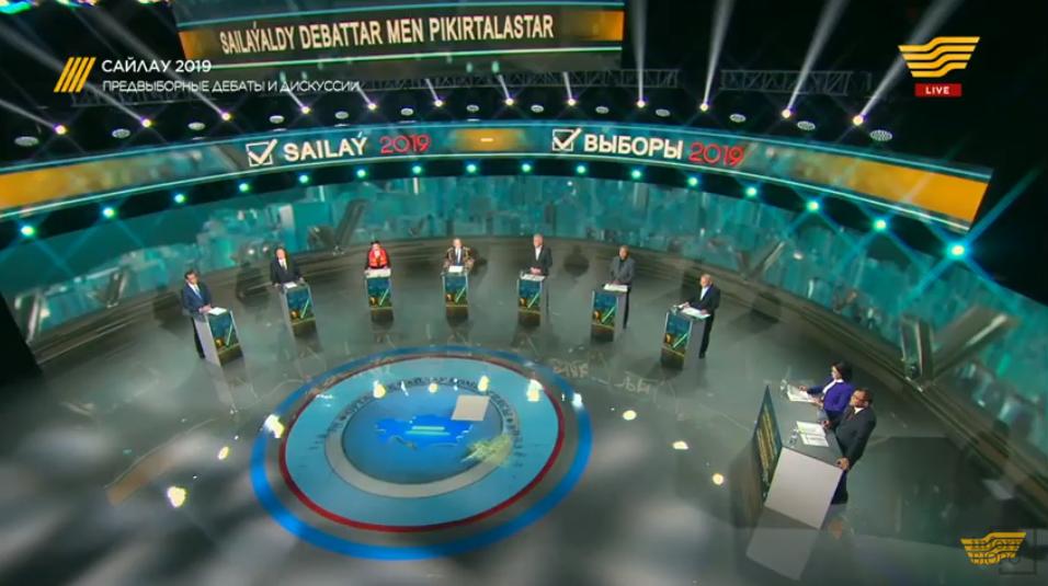 """Дебаты на телеканале """"Хабар"""""""