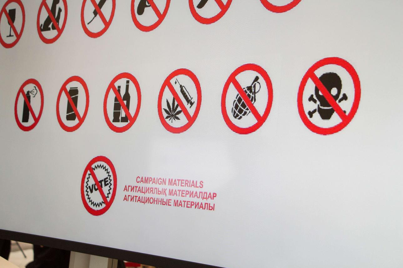 Агитационные материалы на фестивале под запретом