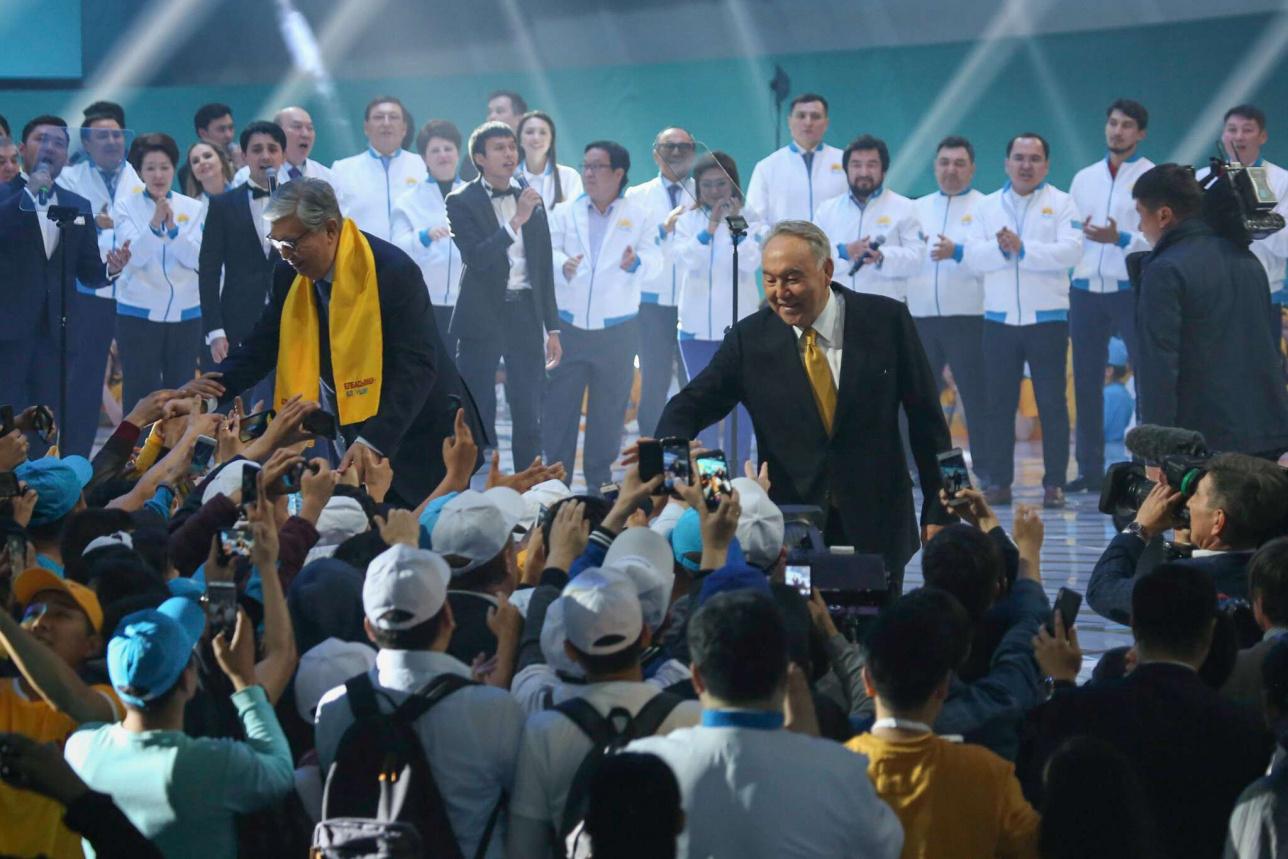 Форум сторонников Токаева в Нур-Султане