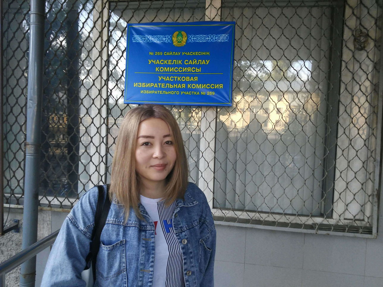 Тогжан Мырзабекова