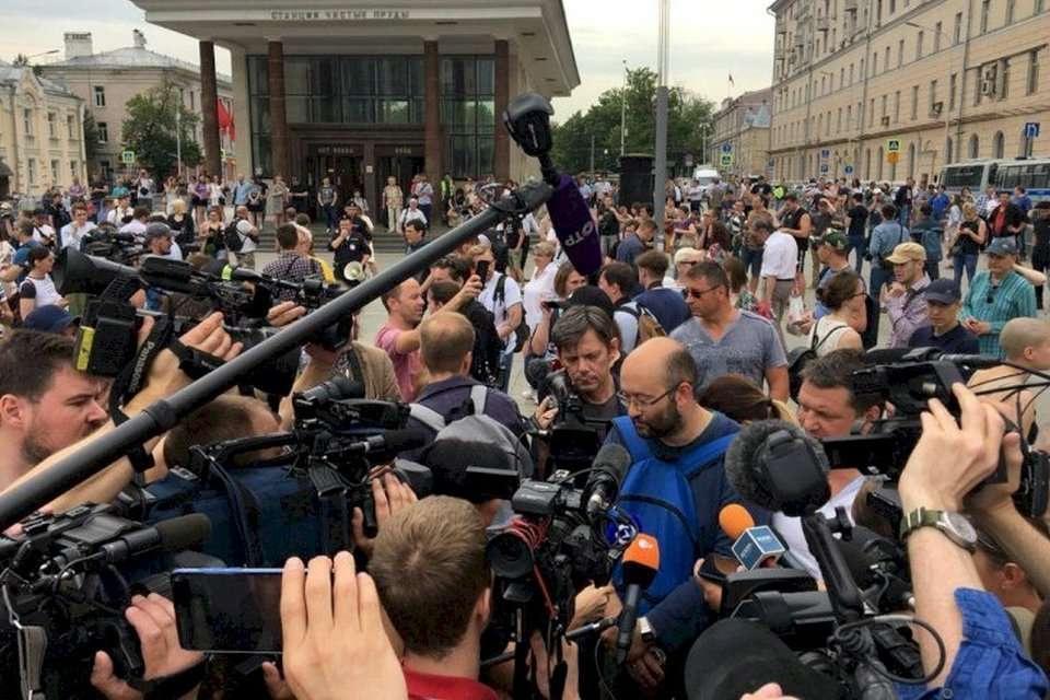 Протесты в центре Москвы