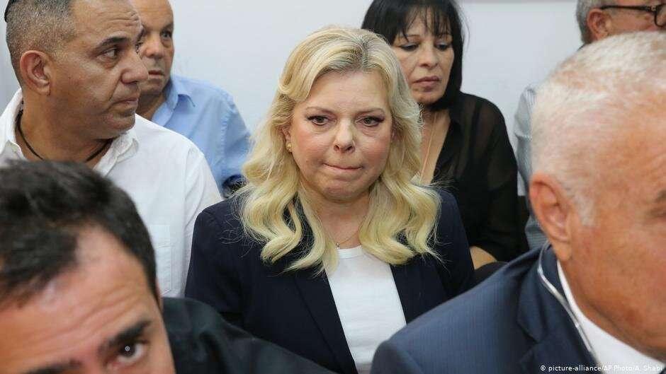 Сара Нетаньяху