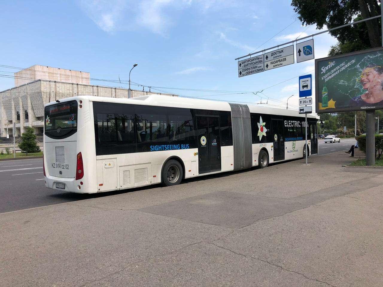 Туристический электробус