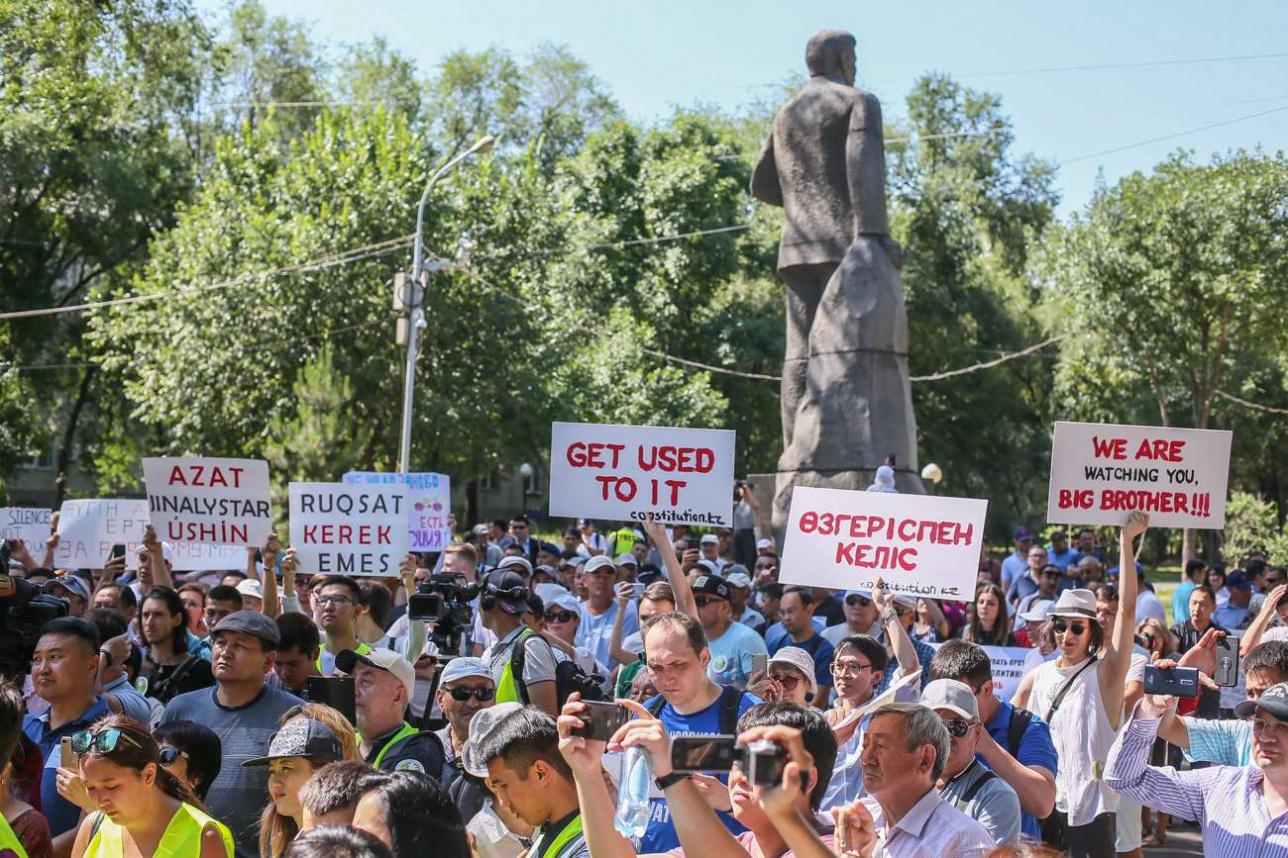 Мирный митинг в Алматы