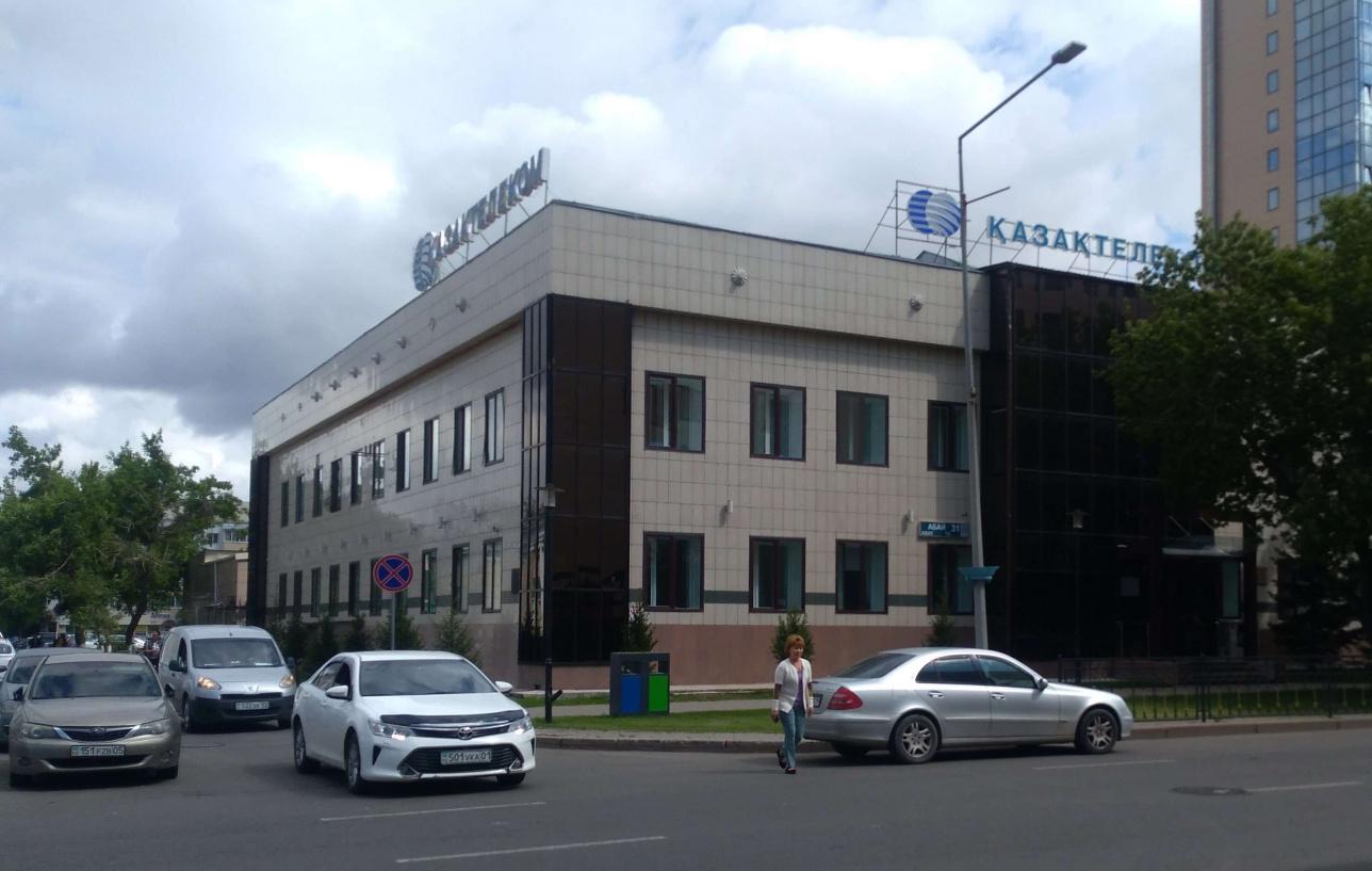 Трудно представить, что это здание было знаковым для Акмолинска