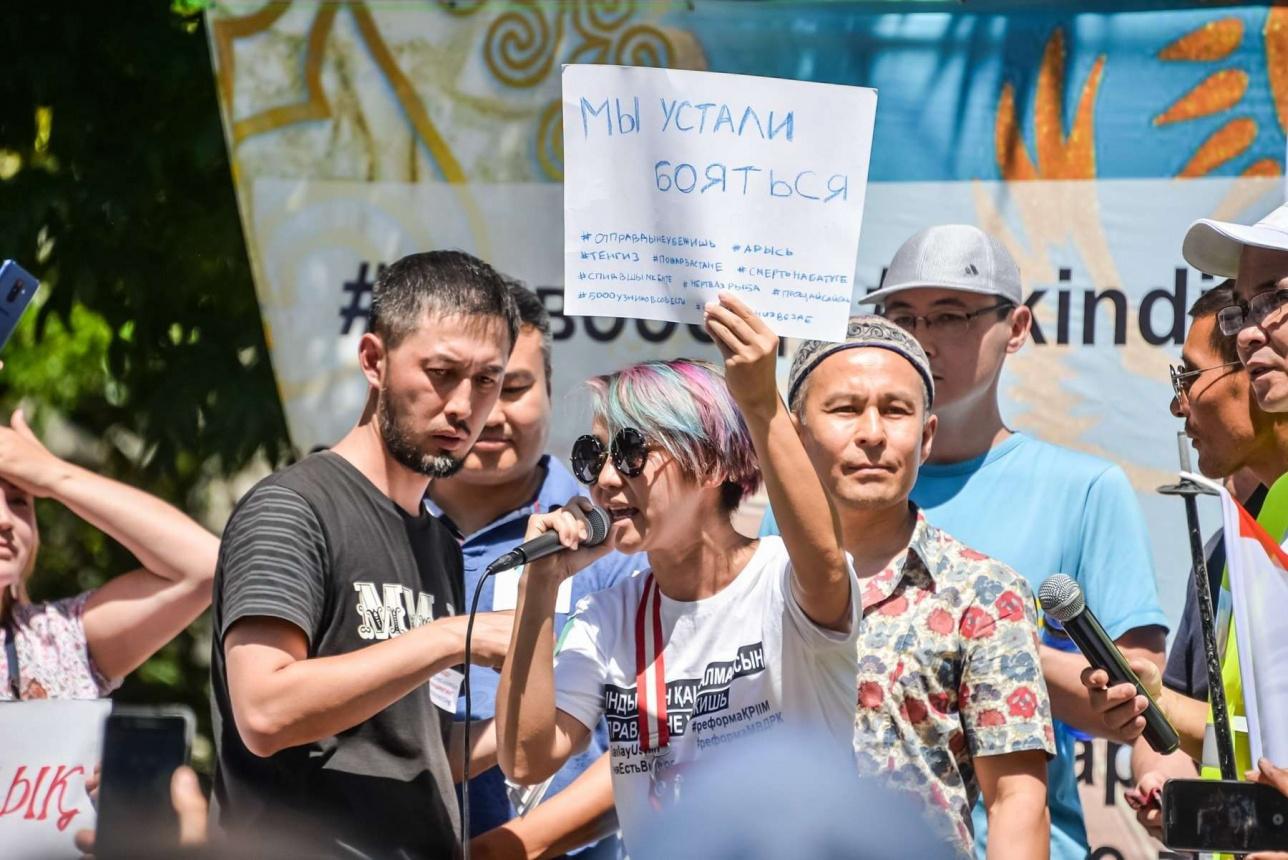Разрешённый митинг в Алматы 30 июня 2019 года