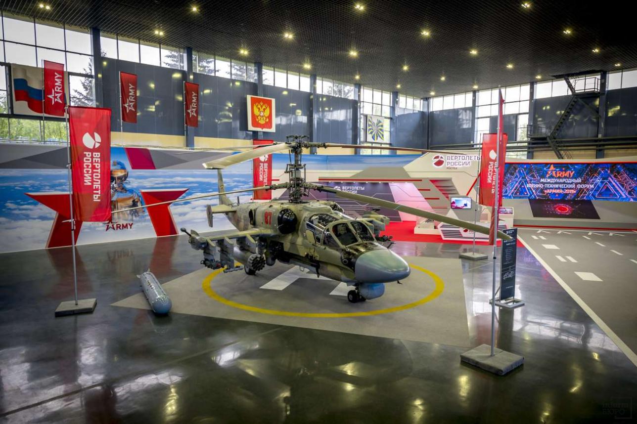 """Ка-52 """"Аллигатор"""", российский ударный вертолет"""