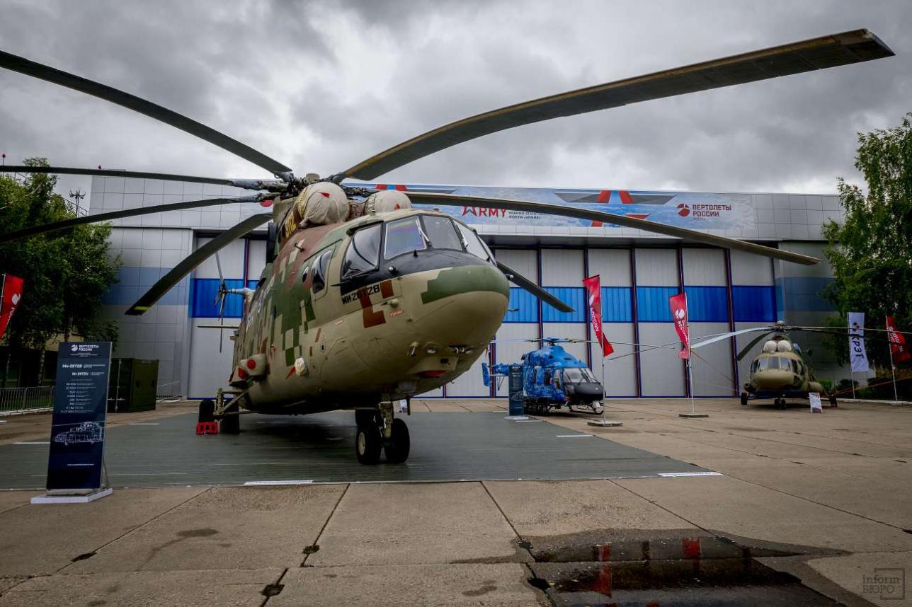 """Павильон холдинга """"Вертолеты России"""""""