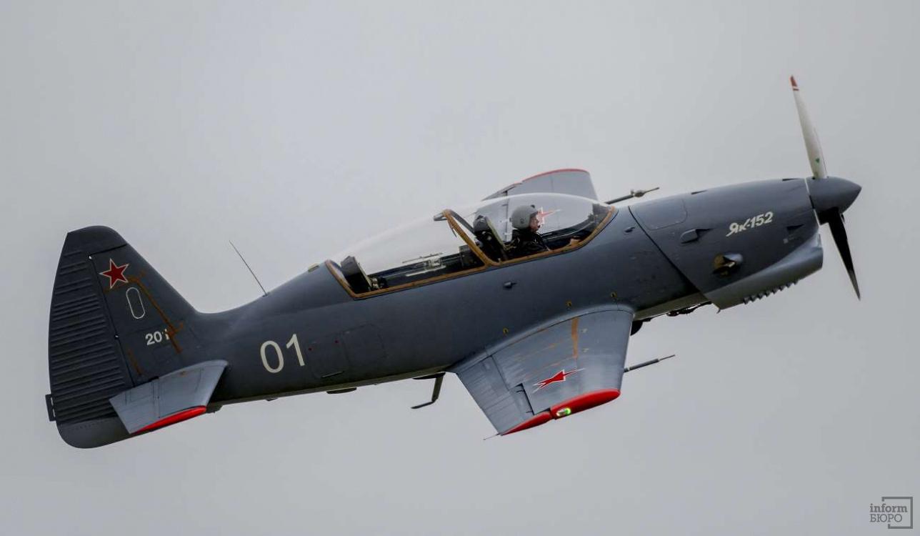 Як-152, учебно-тренировочный самолет