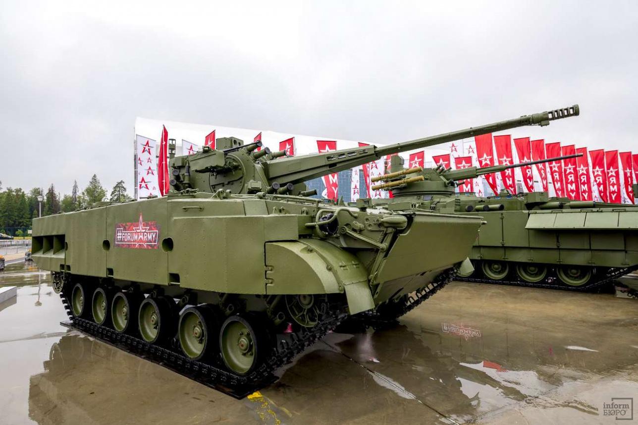 """Самоходный зенитно-артиллерийский комплекс 2С38 """"Деривация ПВО"""""""