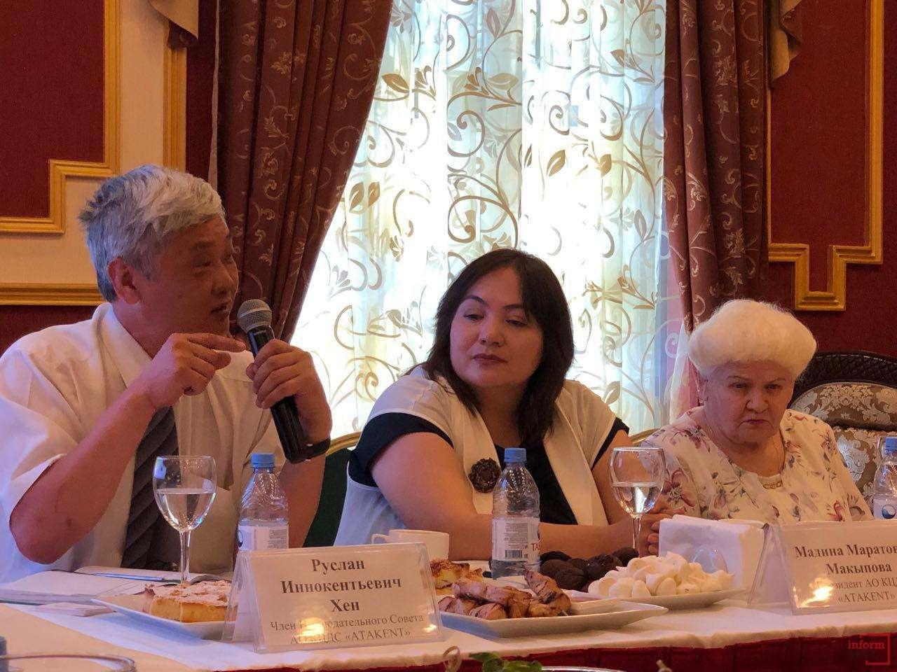"""Руководство """"Атакента"""" на пресс-конференции в Алматы"""