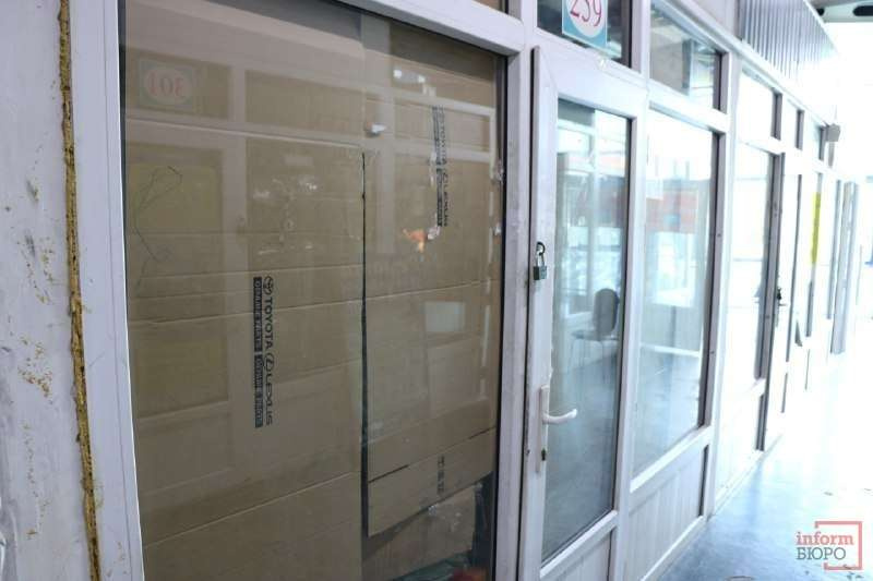 Некоторые бутики в Car City были закрыты после гибели Тена