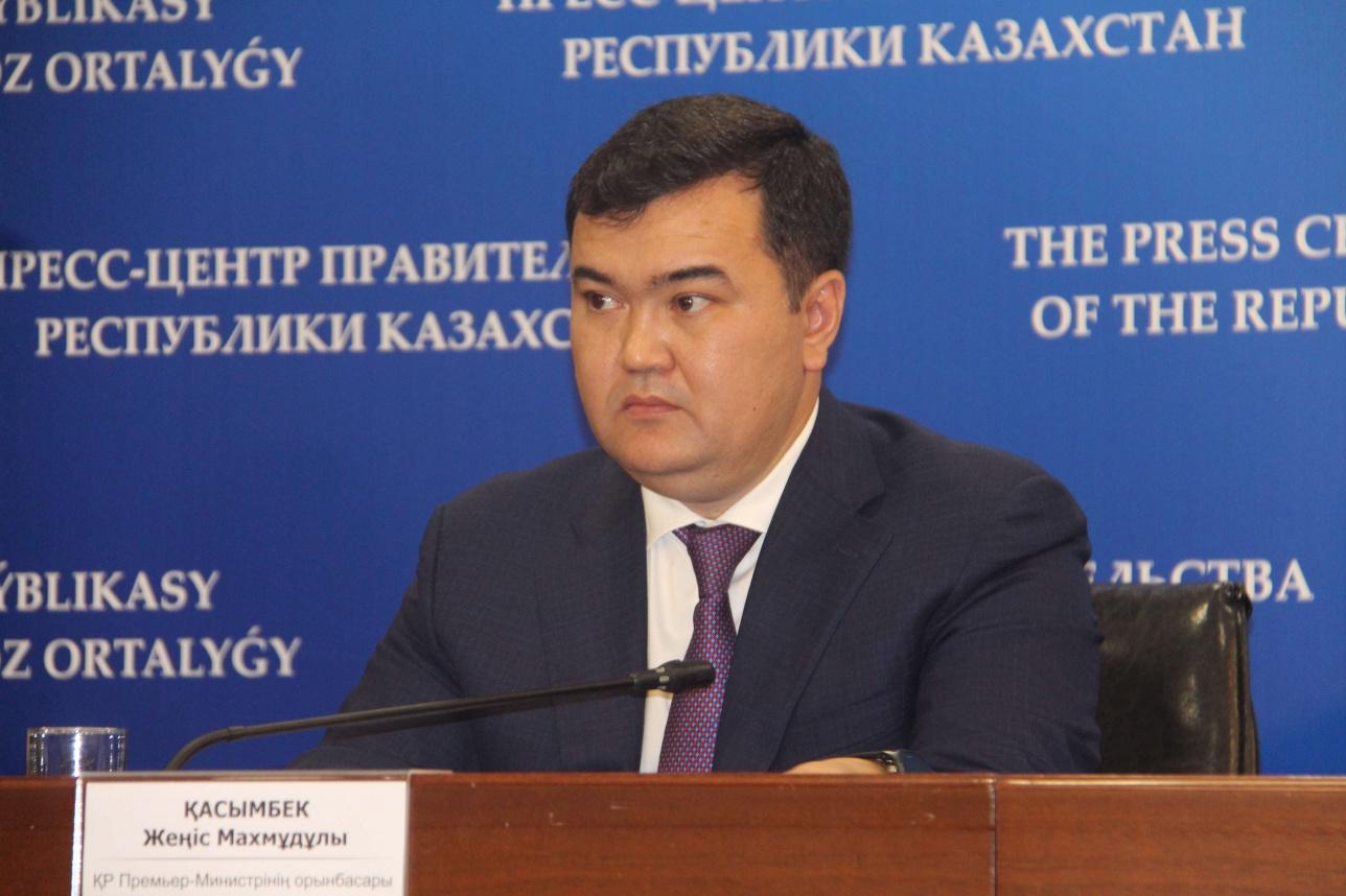Жеңіс Қасымбек