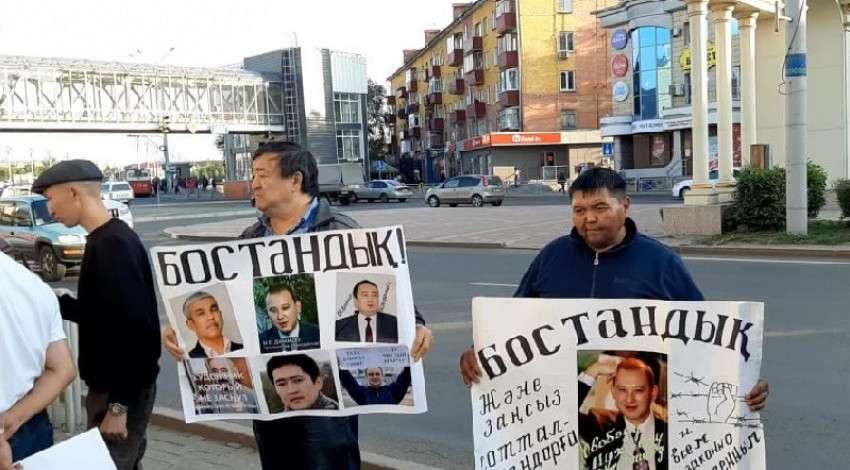 Пикет в Усть-Каменогорске