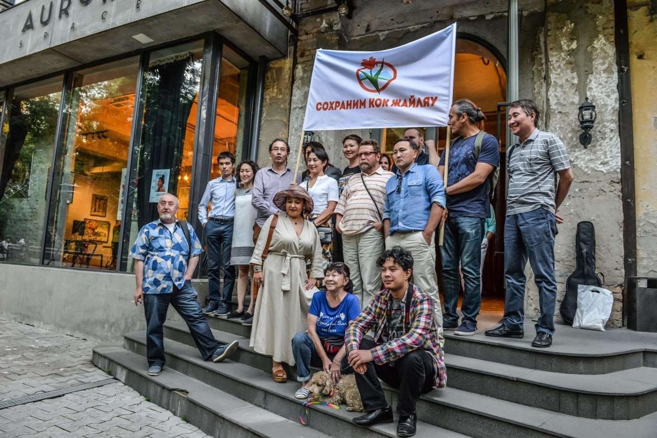 """Участники движения """"Сохраним Кок-Жайляу"""" и сочувствующие. 25 июня 2019 года"""