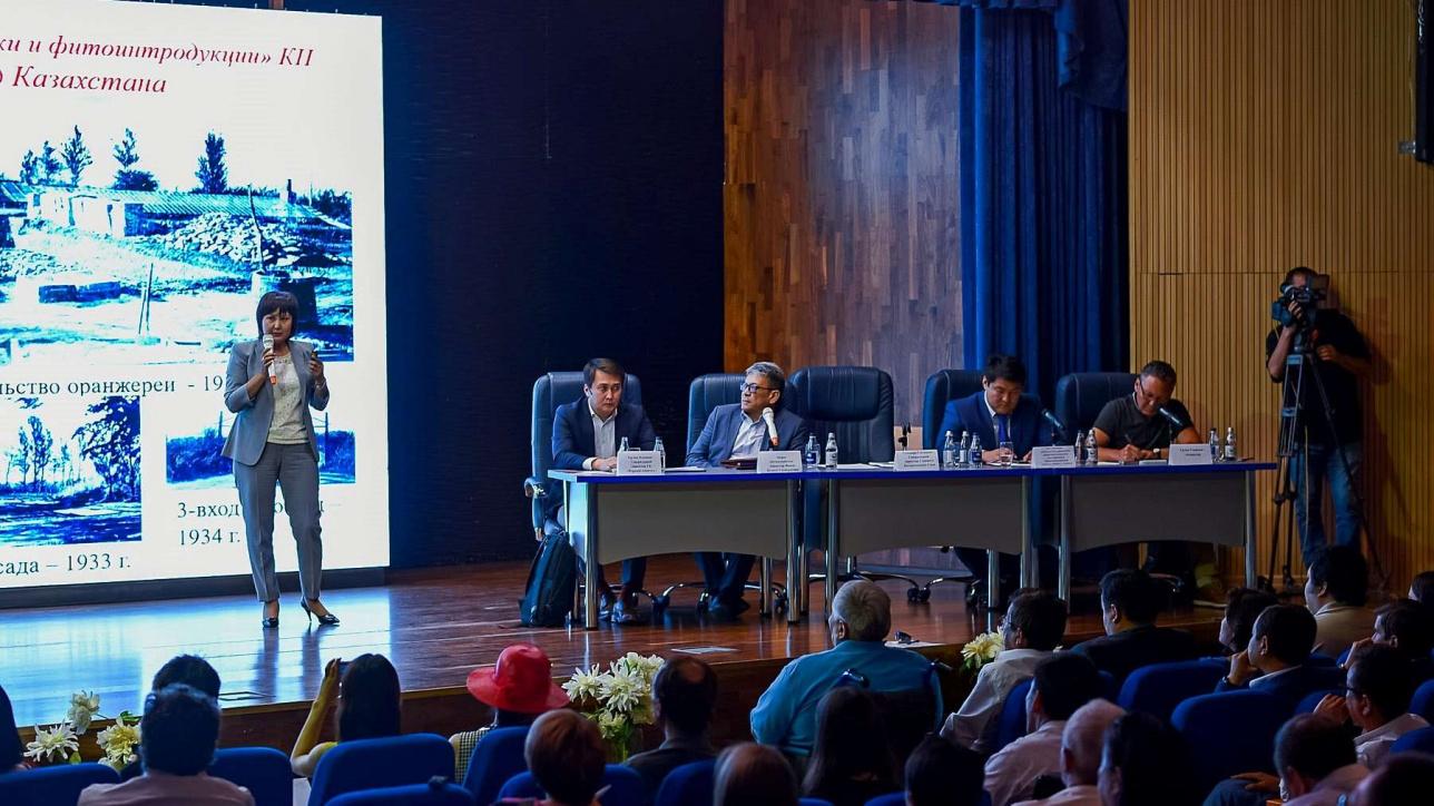 Обсуждение концепции реконструкции Главного ботанического сада. Алматы. 28 июня 2018 года