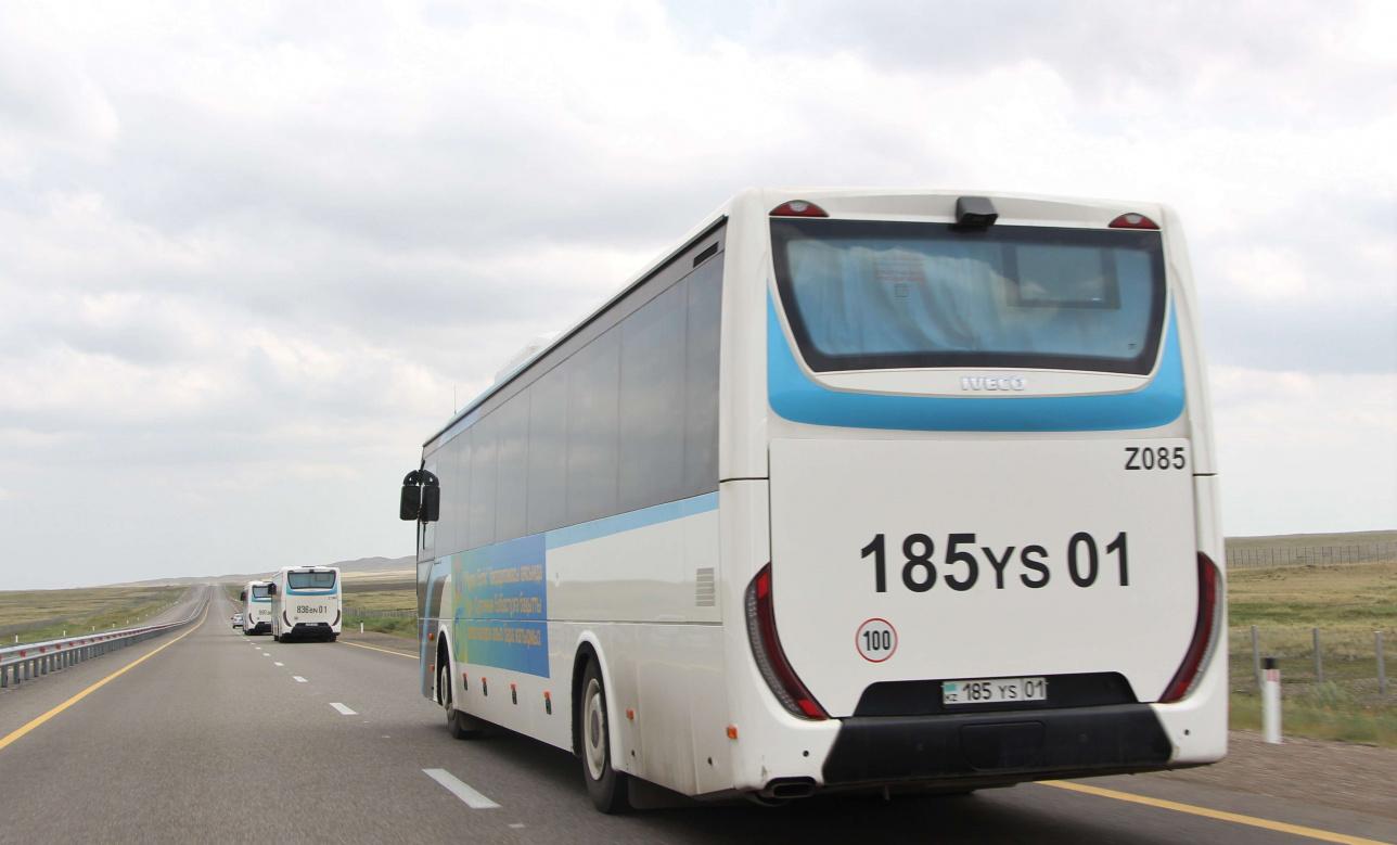 Многодетные семьи переезжают в Экибастуз