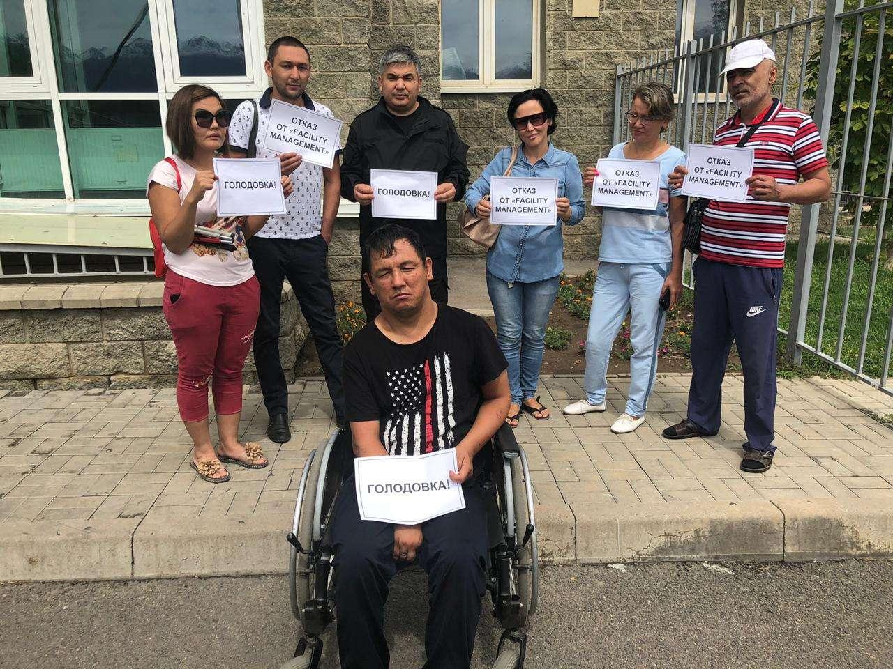 Жители Алатауского района объявили голодвоку