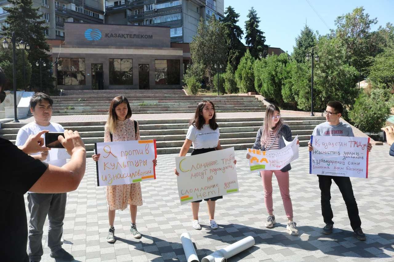 Акция протеста против сексуального насилия