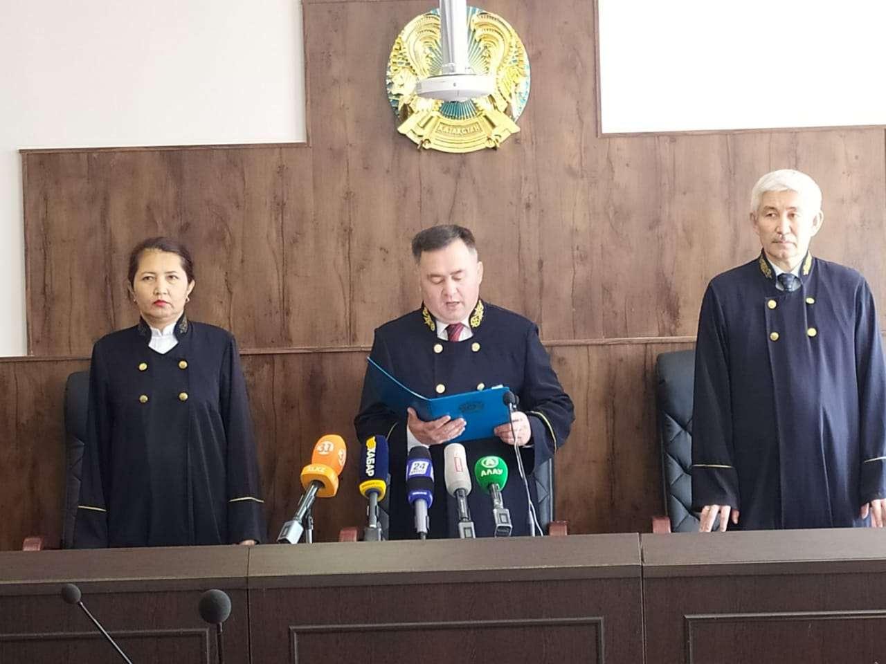 Суд вернул дело на пересмотр