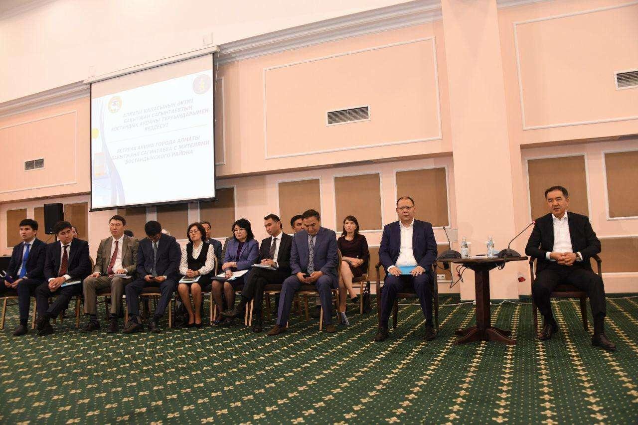 Встреча Сагинтаева с жителями Бостандыкского района
