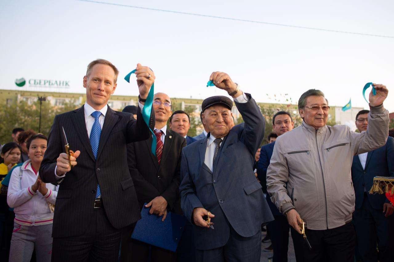 Площадь открыли накануне Дня Конституции