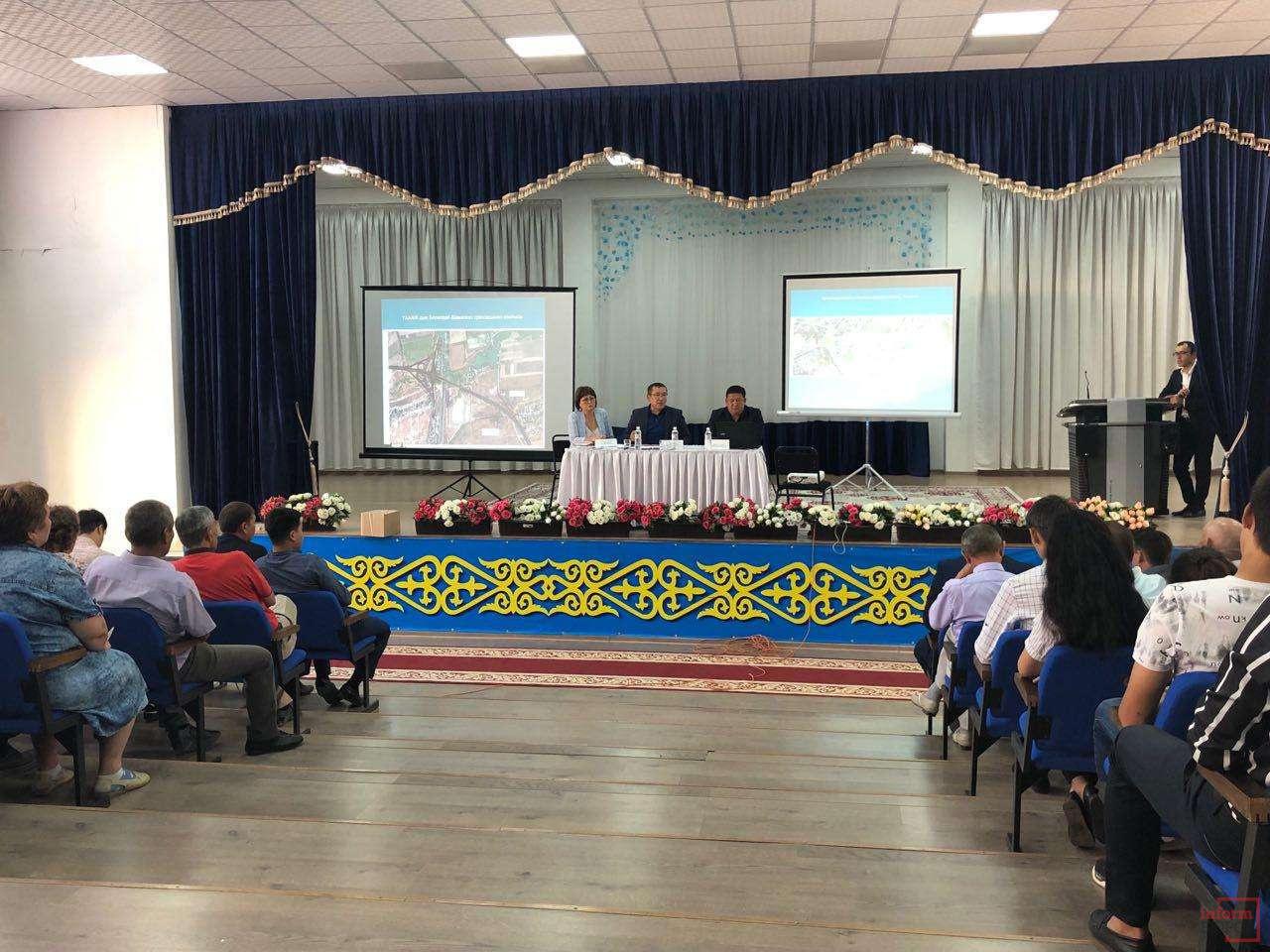 Общественные слушания по строительству БАКАД