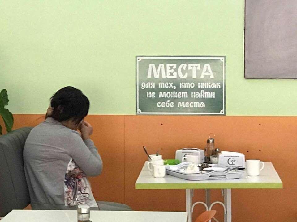 Придорожное кафе в Киргизии
