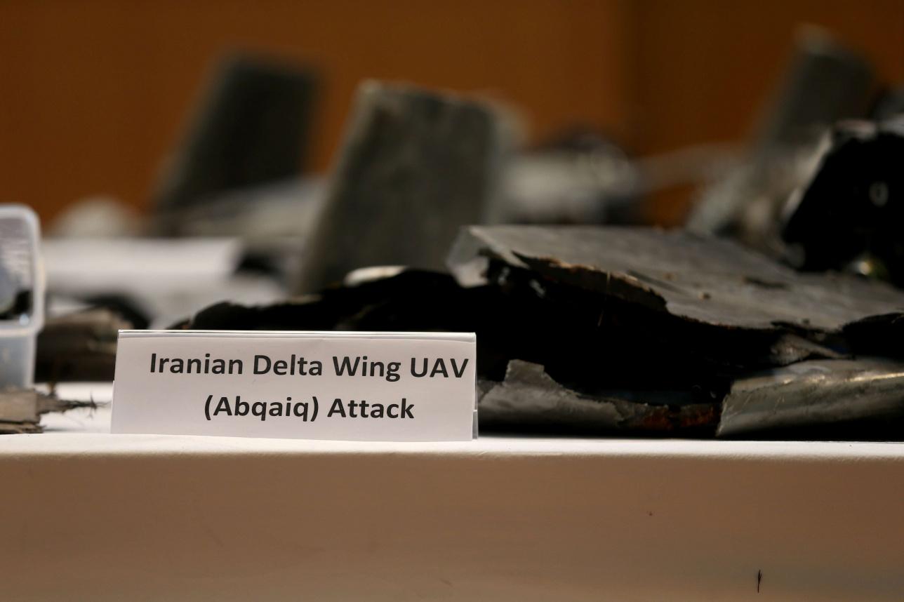 Саудовский министр заявил, что это части иранских беспилотников Delta Wing