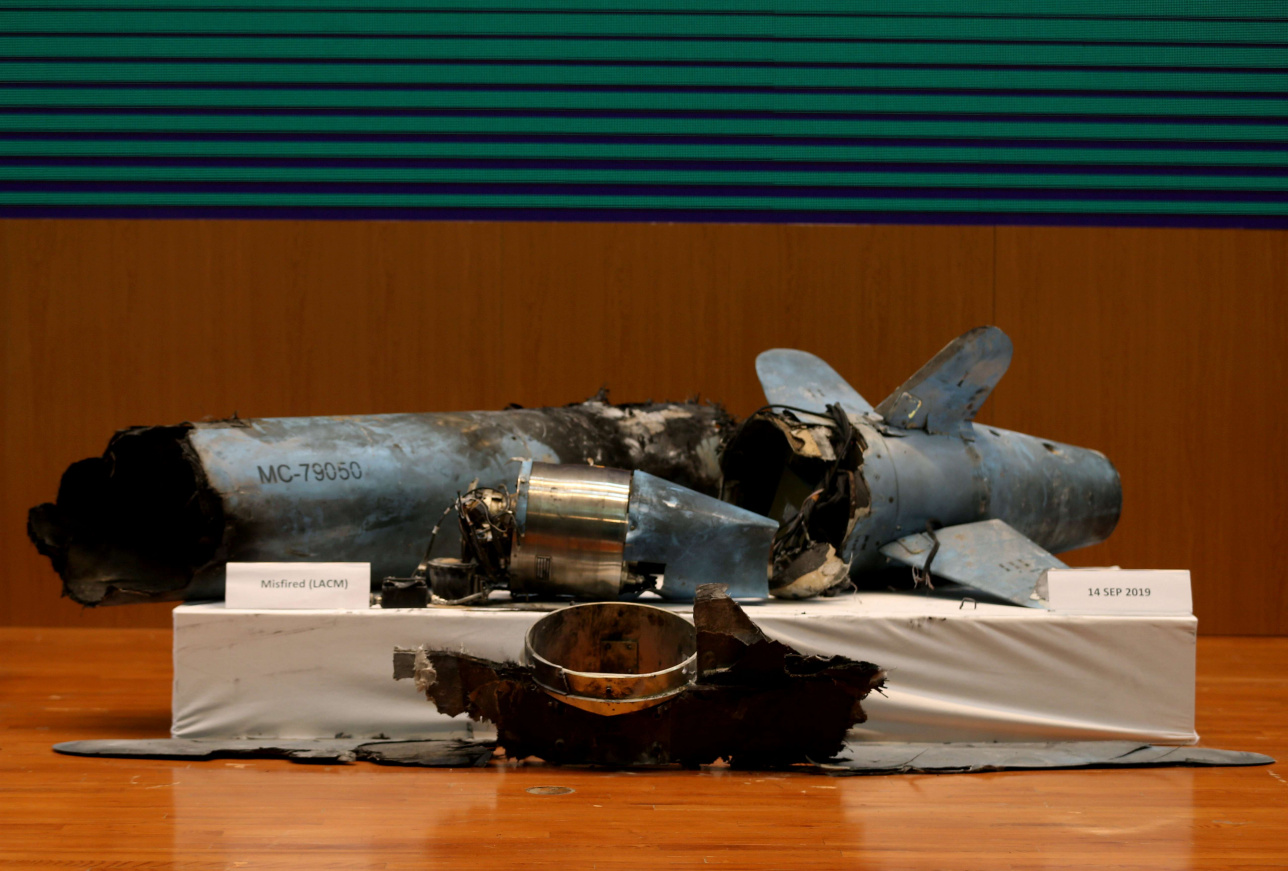Остатки ракет, которые, по словам правительства Саудовской Аравии, использовались для нападения на нефтяной объект Aramco