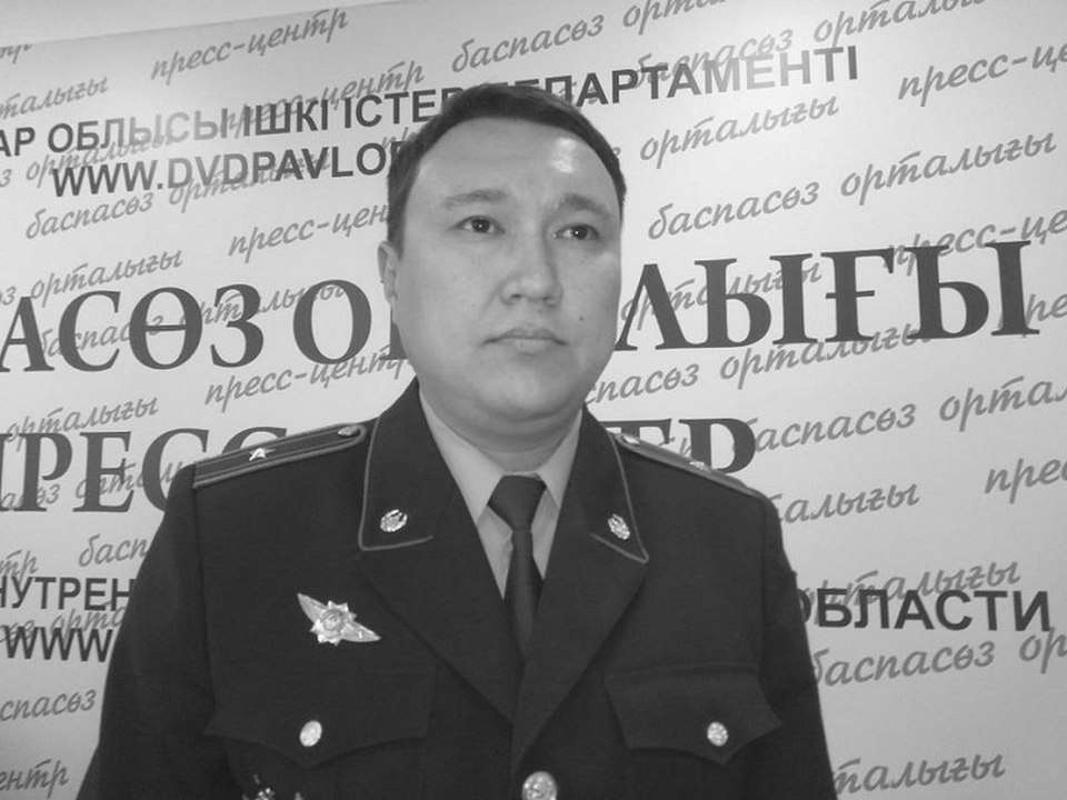 Руслан Оспанов