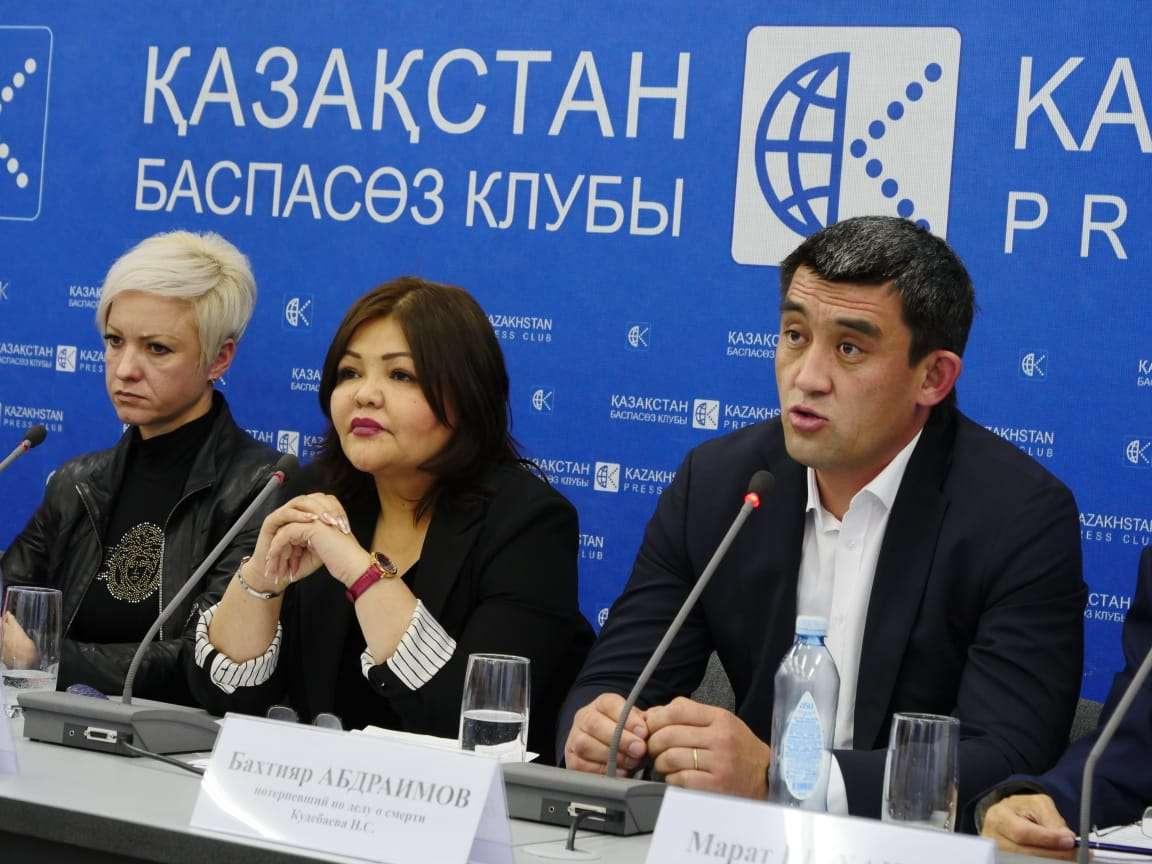Айман Омарова мен Бахтияр Абдраимов