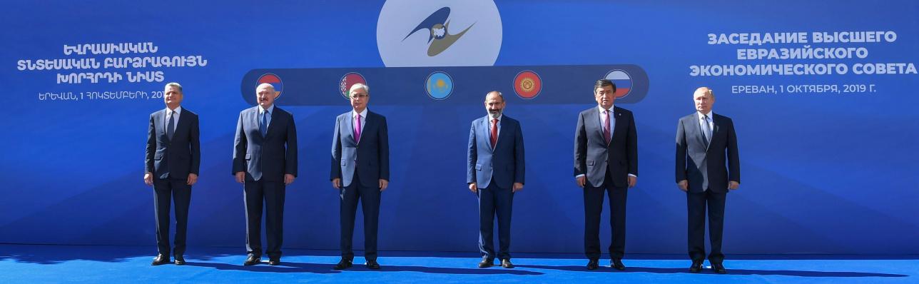 Высший Евразийский экономический совет в узком формате