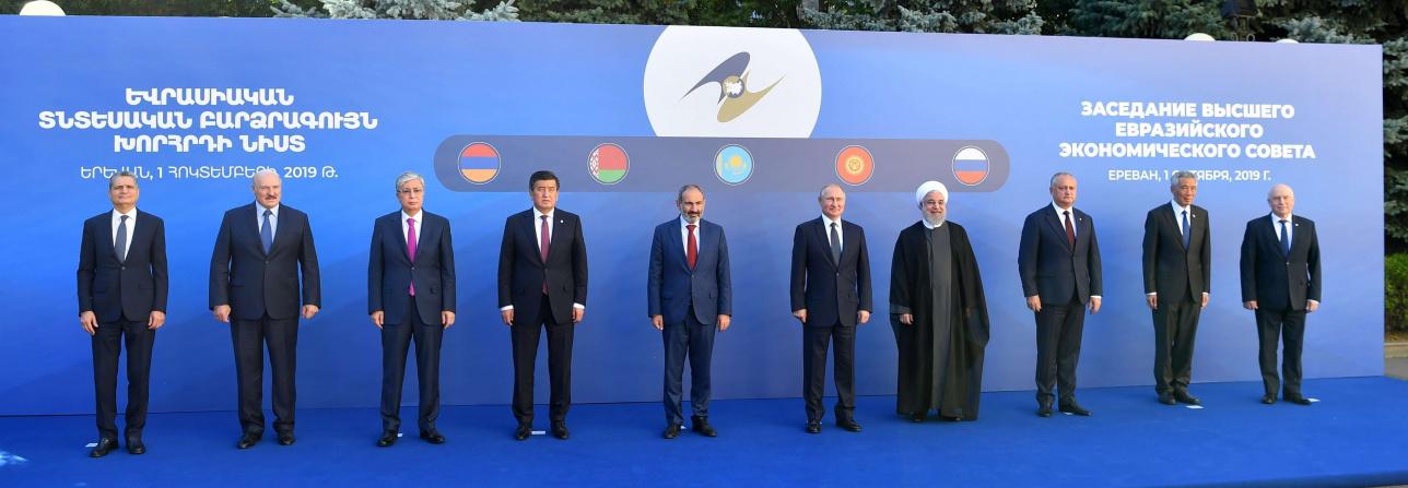 Высший Евразийский экономический совет в расширенном формате