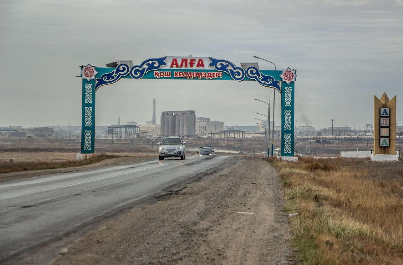 Въезд в город Алга