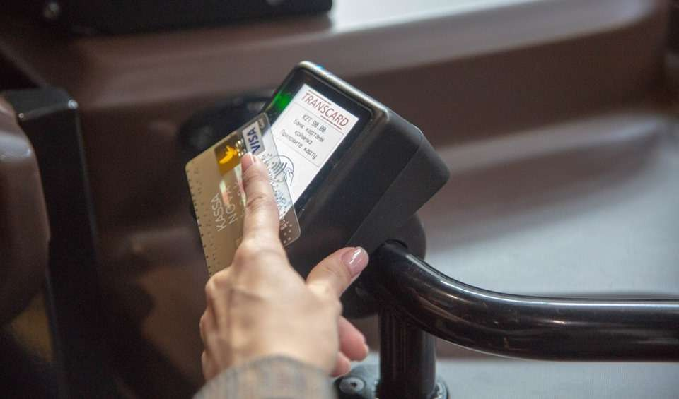 Тёмные валидаторы для банковских карт будут соседствовать с жёлтыми валидаторами для AstraPlat