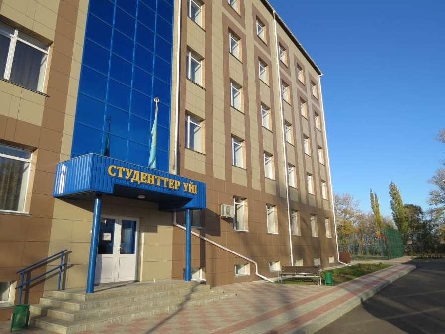 На фото: корпус нового студенческого общежития Высшего колледжа цветных металлов