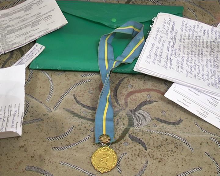 Медаль матери-героини
