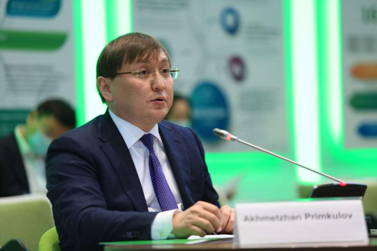 Ахметжан Примкулов