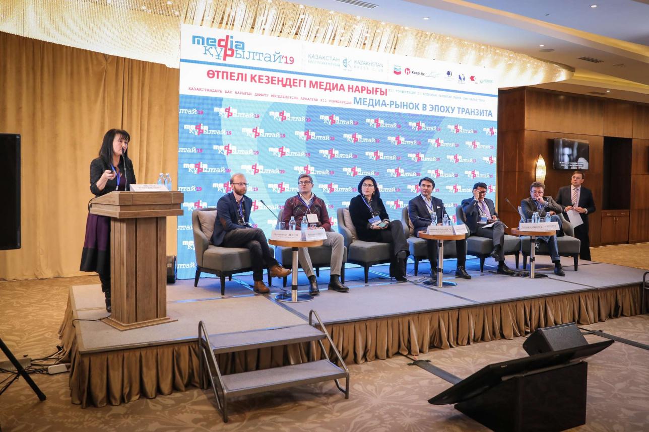 Исполнительный директор Национальной ассоциации телерадиовещателей Казахстана, Шолпан Жаксыбаева.