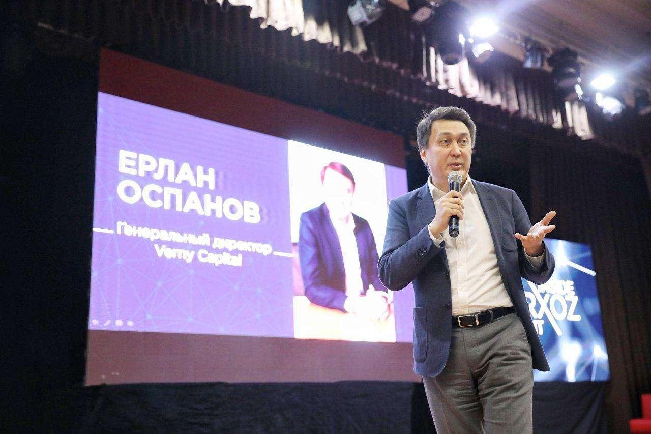 """Генеральный директор группы компаний """"Верный капитал"""" Ерлан Оспанов"""