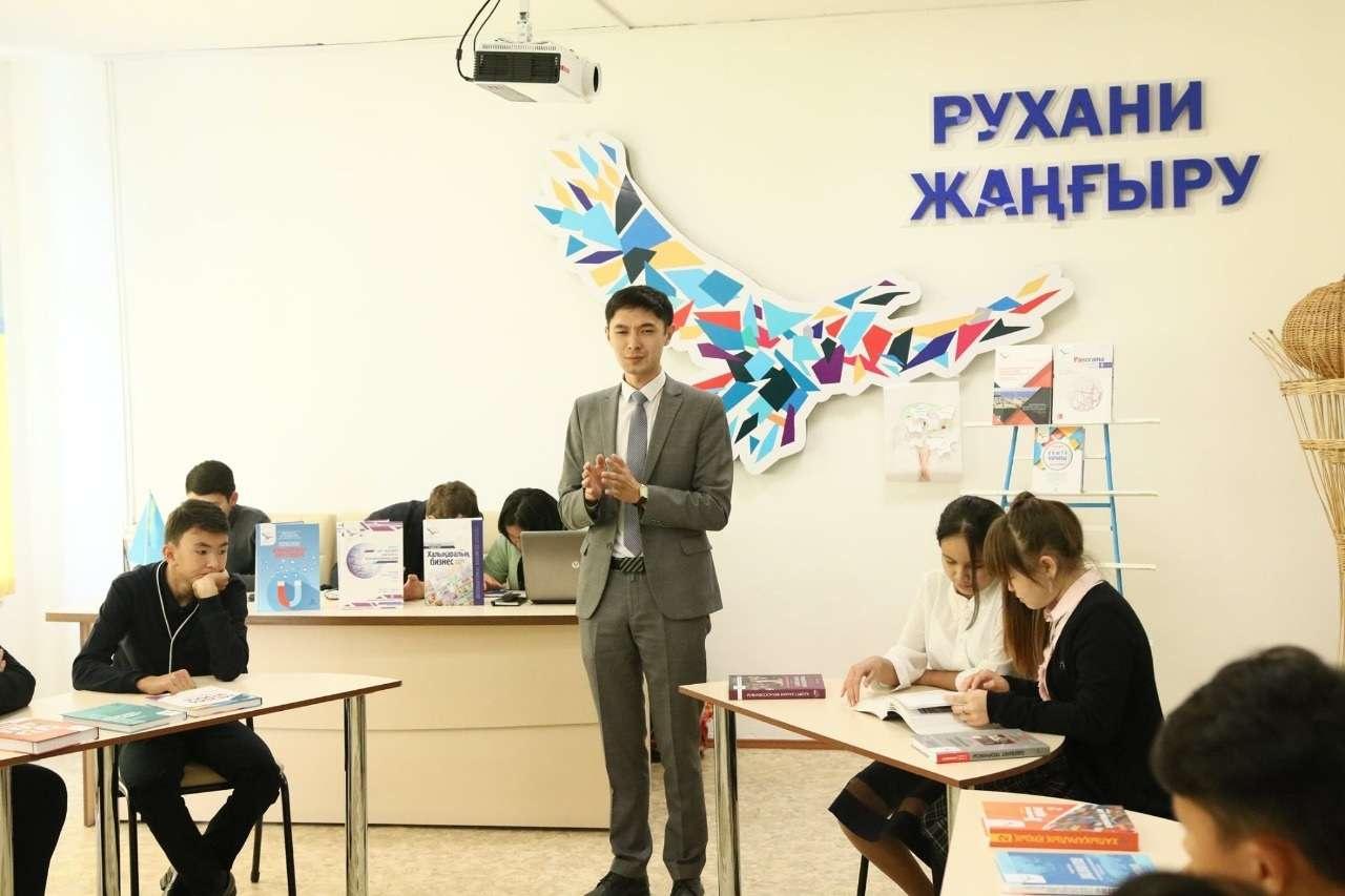 Фото предоставлено УВП Акмолинской области