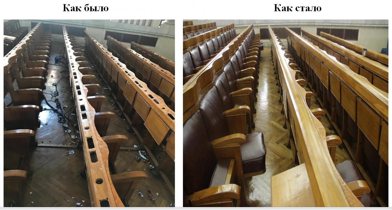 Фотографии кресел зала до и после ремонта