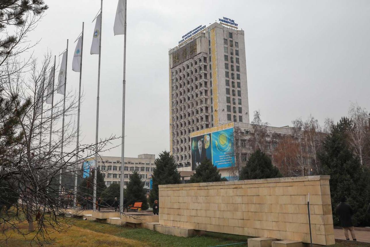 Ректорат КазНУ им. аль-Фараби